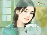 唯美手繪美女(第八輯)-言情小說封面 32 - cover_girl_painting_bi553.jpg